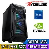 華碩B560平台【冥引魔將】i7八核獨顯電玩機(I7-11700/32G/1TB_SSD/RTX3070TI-8G)