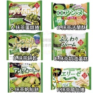 日本 BOURBON北日本 宇治抹茶巧克力餅乾 抹茶帆船餅 (184g) 日本抹茶 抹茶餅乾 抹茶
