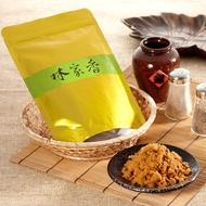 【林家香】新鮮現炒鹹蛋肉鬆10包嚐鮮組