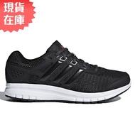 【現貨】 ADIDAS DURAMO LITE 男鞋 慢跑 健身 訓練 輕量 透氣 黑【運動世界】CP8759