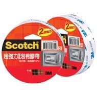 【3M】Scotch® 116 12mm 18mm 24mm 48mm 3Y 超強力雙面泡棉膠帶