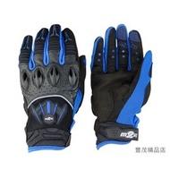 M2R G-06 夏天用 防摔 透氣 耐磨 手套 - 黑/藍