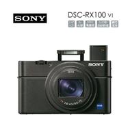 SONY DSC-RX100 M6大光圈相機 送64G卡+原廠電池+專用座充+復古皮套超值大全配