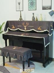 鋼琴罩 北歐現代簡約高檔公主防塵罩蕾絲布藝鋼琴套美式蓋巾鋼琴罩三件套
