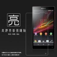 亮面螢幕保護貼Sony Xperia ZL L35H C6502 保護貼 軟性 亮貼 亮面貼 保護膜 手機膜