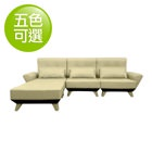 MOFA典雅舒適簡約獨立筒沙發(3L)