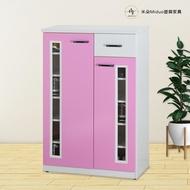 2.4尺兩門一抽塑鋼鞋櫃 防水塑鋼家具【米朵Miduo】