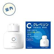 現貨 快速出貨 日本Cleverin 加護靈 胖胖瓶150g