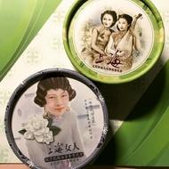 上海女人雪花膏 自用送禮皆宜