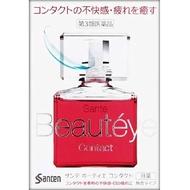 參天製藥  sante Beauteye [第三類醫藥物] 參天製藥 眼藥水中的愛馬仕參天玫瑰眼藥水 12ml