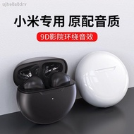 Bluetooth headset◐∋Suitable for Xiaomi 11 Bluetooth wireless headset original authentic 9/10/11pro B