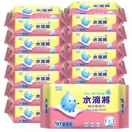 奈森克林 水滴將超厚純水柔濕巾90抽6包/10包/12包 無香精酒精螢光劑 台灣製