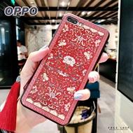 Free Shop 歐珀 OPPO R17/R15/R11S/R11/R9S/R9 延禧攻略宮廷風浮雕花紋流蘇手機殼【QADB31011】
