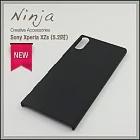 【東京御用Ninja】Sony Xperia XZs (5.2吋)精緻磨砂保護硬殼(黑色)