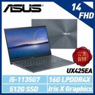 ASUS 華碩 ZenBook 14 UX425-綠松灰 (14吋/i5-1135G7/16G/512G SSD) UX425EA-0252G1135G7