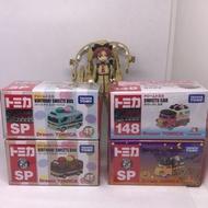 (姆仔fun玩具)TOMICA DREAM 45周年 SP 綠色 咖啡 馬卡龍 生日車 no148 森永 牛奶糖 車