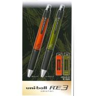 三菱uni-ball R:E 3 [URE3-500-05] 限定色 摩擦筆 擦擦筆 消失筆 三色筆