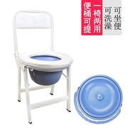 坐便椅老人可折疊孕婦坐便器家用蹲廁簡易便攜式行動馬桶座便椅子【雙12購物節特惠】