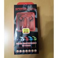 娃娃機 戰利品 有線耳機 可用 MP3 MP4 手機 平板