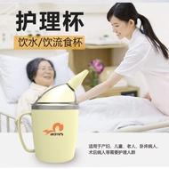 【品店質網】臥床病人流食杯老人喝水杯防嗆防漏吸管杯飲水老年人癱瘓護理用品