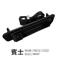 BENZ W166 W212 C212 S212 W447 原廠把手型隱藏式 LVDS倒車影像系統