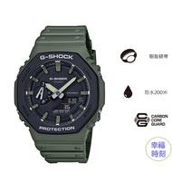 [幸福時刻]G-SHOCK 經典型號GA-2100SU八角的錶殼設計,全新街頭軍事綠色錶殼和錶帶GA-2100SU-3A