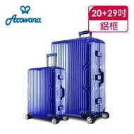 【Arowana 亞諾納】星漾國度20+29吋PC鋁框避震輪旅行箱/行李箱(多色任選)