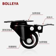 軲轆萬向輪輪子帶剎車重型工業手推車靜音腳輪平板車輪子萬象輪子