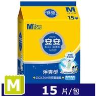 安安 成人紙尿褲-淨爽呵護型 M (15片/包)L-XL(13片/包) $255/包  請3包/單