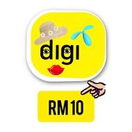 RM 10 Digi Prepaid Reload PIN / AUTO MASUK