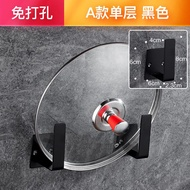 guo gai jia 304 Stainless Steel Free Punch Kitchen Household Large Cutting Board Chopping Board Case Stowage Wall-Mounted Holder