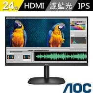 【AOC】24B2XH 24型 IPS廣視角窄邊框顯示器