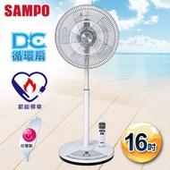 【SAMPO聲寶】16吋ECO溫控DC節能電風扇(SK-ZH16DR)