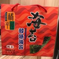 (現貨最後1盒)橘平屋韓味海苔 禮盒組15小包