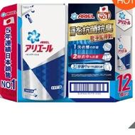 🎀好市多代購🎀 Ariel 抗菌防臭洗衣精補充包 720公克 X 12袋