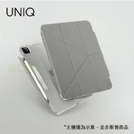 UNIQ Camden IPad Pro 11吋(2021)-淺灰