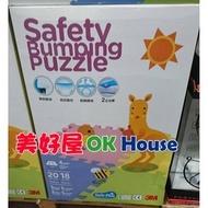 【美好屋OK House】Costco 好市多 代購 3M 兒童安全防撞巧拼地墊 (20片+18個邊條)/爬行墊/地墊/