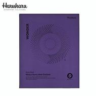 Haruharu 奇蹟活氧煥顏馬基莓特強保濕面膜 25g*5入/盒