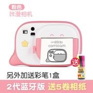 小雞彩虹cψomicam兒童可拍照相機 寶寶小玩具咔漫照相藍牙打印機
