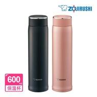 【ZOJIRUSHI 象印】*0.6L*可分解杯蓋不鏽鋼真空保溫杯(SM-LB60)