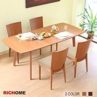RICHOME   TA315+CH1018*4  安索尼可延伸實木餐桌椅組(一桌四椅)-2色    餐桌椅組