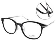 【CARIN】簡約貓眼款眼鏡(黑-槍#LUSH C2)