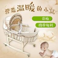 嬰兒提籃 提籃嬰兒床搖籃寶寶手提籃新生兒便攜式睡籃床中床JD 寶貝計畫