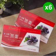 【亦峰】法國ACTIDIET黑棗補精(10gx10支/盒x6)