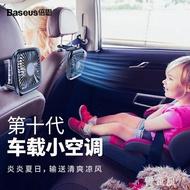 車載后座風扇 12V車內電風扇24V車上降溫USB汽車后排小風扇 BT10455『優童屋』