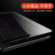 【L. 保護它】三星T800鋼化膜三星T805C平板電腦保護貼膜SM-T805高清防爆屏幕前膜抗藍光