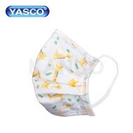 【YASCO昭惠】醫用口罩 兒童平面口罩 長頸鹿 (50入/盒) 雙鋼印 CNS14774 台灣製造