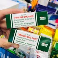 泰國 NIDA 神奇口內膏 口內膠最有名的嘴破膏 嘴破神器 5G 正品保證