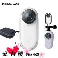Insta360 GO2 拇指運動相機 公司貨 迷你 運動 攝影機 運動相機 短片 Vlog GOII 送多項好禮
