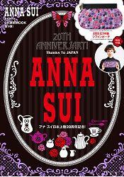 ANNA SUI 20週年紀念特刊~Thanks To JAPAN附小物圖案手拿萬用包